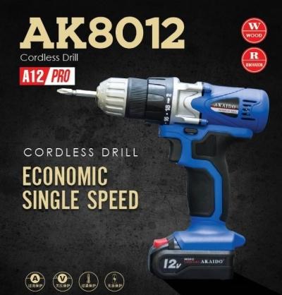 Akaido Cordless Drill AK8012