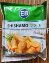 Shishamo Steamboat Series