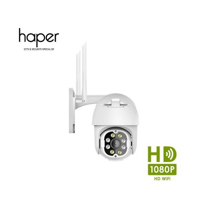 Wifi Outdoor IP Speed Dome Camera