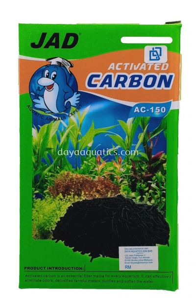 AC-150 Activated Carbon