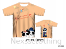 PANDA SERIES  PANDA SERIES casual wear fashion