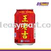 王老吉凉茶 (Wang Lao Ji Herbal Drinks) 饮料 (Drinks)