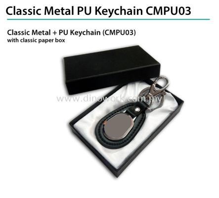 Classic Metal PU Keychain CMPU03