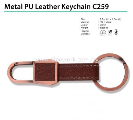 Metal PU Leather Keychain C259