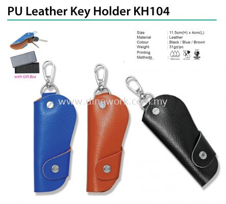 PU Leather Key Holder KH104