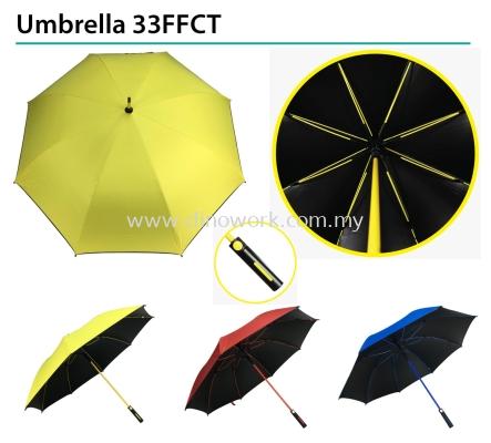Umbrella 33FFCT