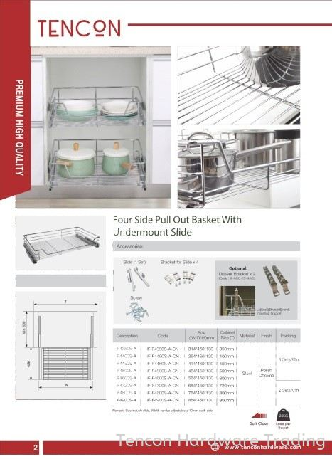 Four Side Pull Out Basket With Undermount Slide Four Side Pull Out Basket With Undermount Slide Premium High Quality (chrome steel, Soft Close) TENCON Kitchen Cabinet