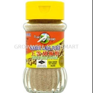 Peace Brand White Pepper Powder 50g