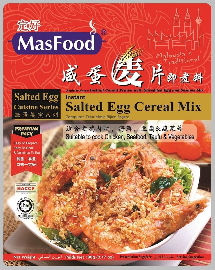 INSTANT SALTED EGG CEREAL MIX Nanyang Chinese Cuisine Series Paste