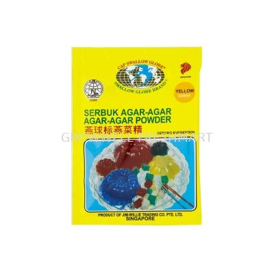 Swallow Globe Brand Yellow Agar-Agar Powder 10g