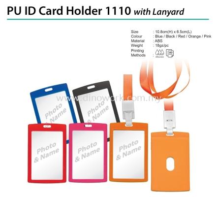 PU ID Card Holder 1110 with Lanyard