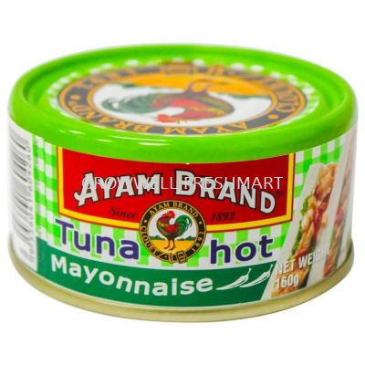 Ayam Brand Tuna Hot Mayonnaise
