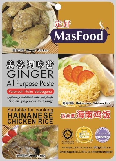 GINGER ALL PURPOSE PASTE (HAINANESE CHICKEN RICE PASTE)