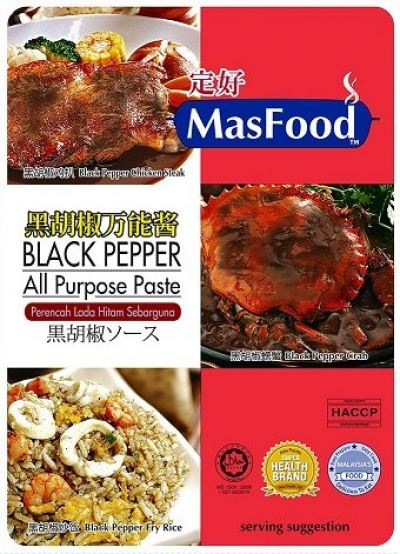 BLACK PEPPER ALL PURPOSE PASTE