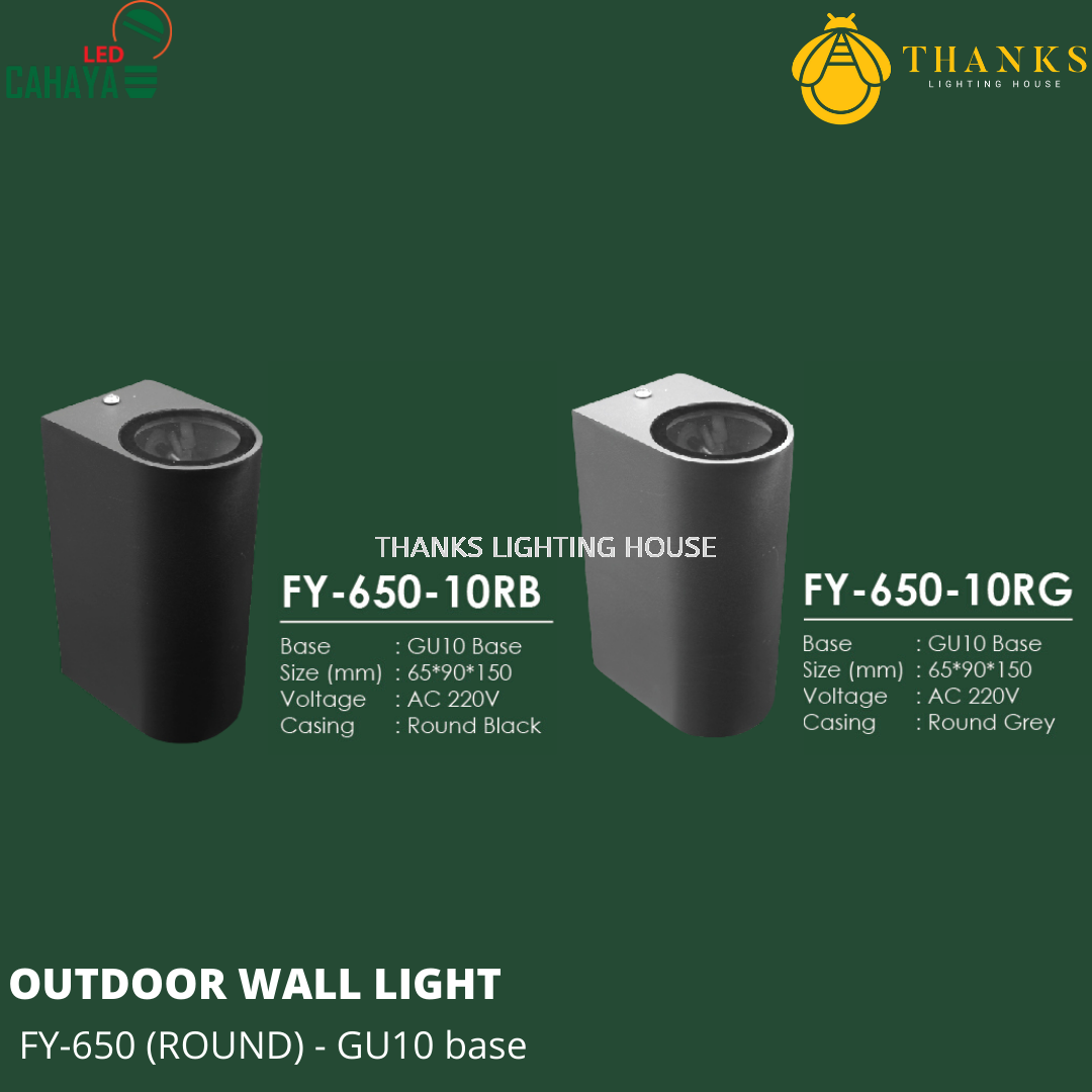 FY-650 Round GU10 Outdoor Wall Light