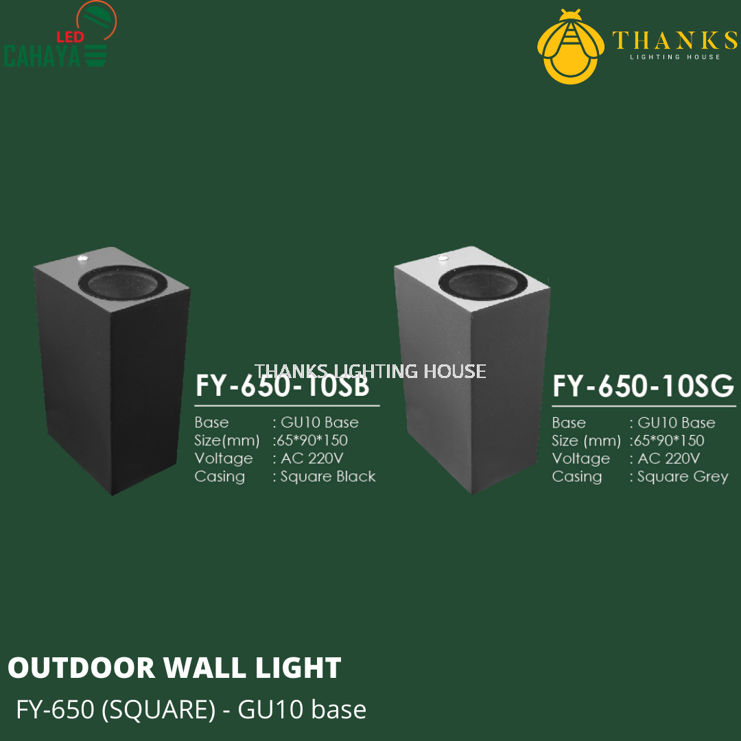 FY-650 Square GU10 Outdoor Wall Light