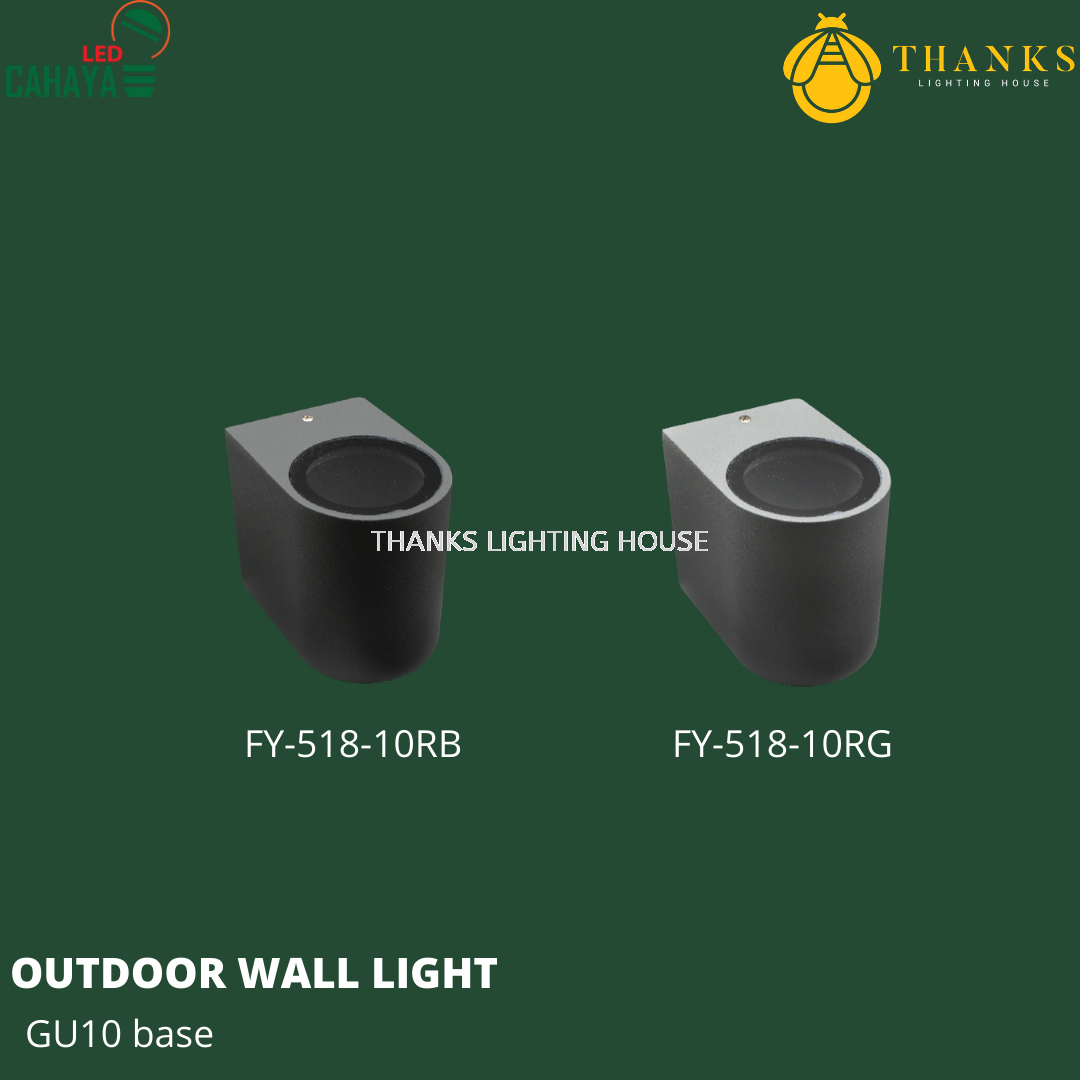 FY-518 Round GU10 Outdoor Wall Light