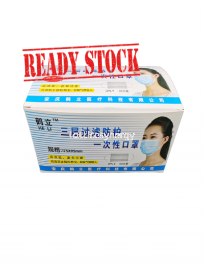 Heli 3Ply Disposable Face Mask