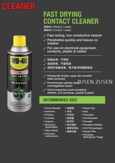 WD 40 Specialist Fast Acting Drying Contact Cleaner 360ml
