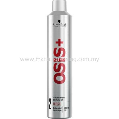 Schwarzkopf Osis+ Session Extreme Hold Hairspray no2 - 300ml
