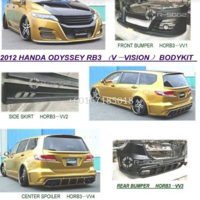 honda odyssey rb3 bodykit v vision style replace upgrade performance look frp material new set