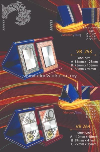 Plaque Series 52