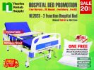 NL202S [Set Penuh] Katil Hospital 2 Fungsi (Manual) Katil Hospital Manual Katil Hospital