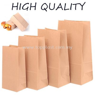 Food Bag (Kraft Paper)