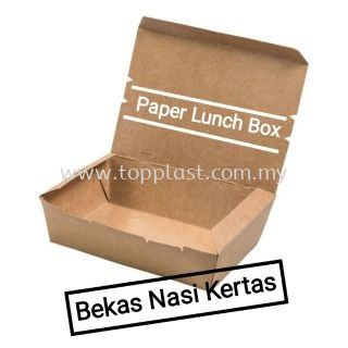 Paper Kraft Lunch Box