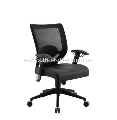 KASANO LOW BACK MESH CHAIR WITH ADJUSTABLE ARMREST ACL 5077 (B)