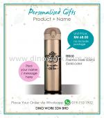 Personalised Gifts - TF010