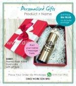 Personalised Gifts - GS001