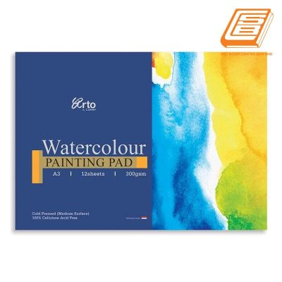 Campap A3 Watercolour Painting Pad 300gsm