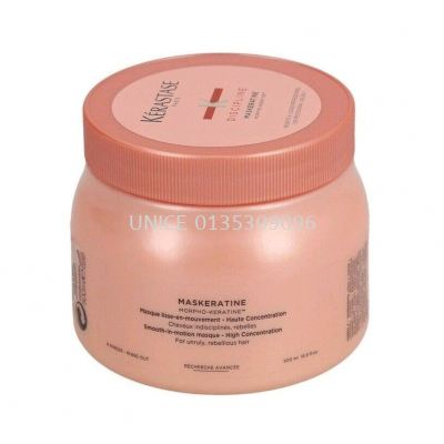 Maskeratine Hair Mask 500ml