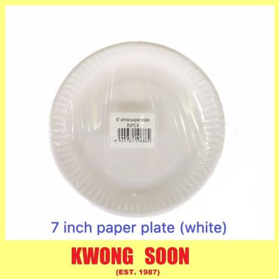 7 Inch Paper Plate White