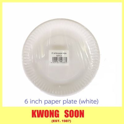 6 Inch Paper Plate White