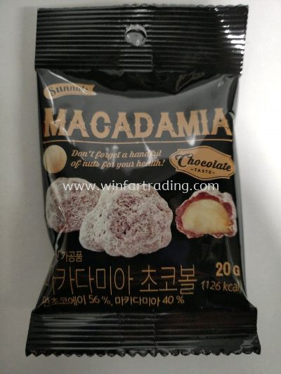 SUNNUTS CHOCOLATE COATED MACADAMIA NUT BR880735408791 20G
