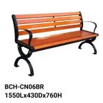 BCH-CN06BR 5ft steel+wood