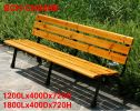 BCH-CN04BR 4ft/6ft steel+wood Garden bench Bench / garden bench