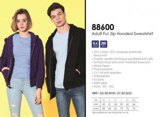 Adult Full Zip Hooded Sweatshirt - 88600