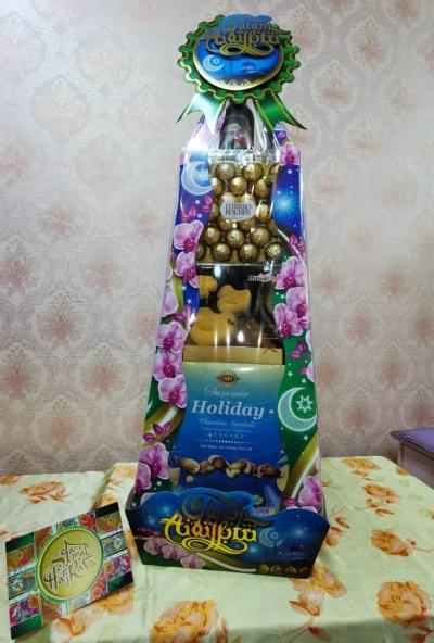HR 4 RM 200