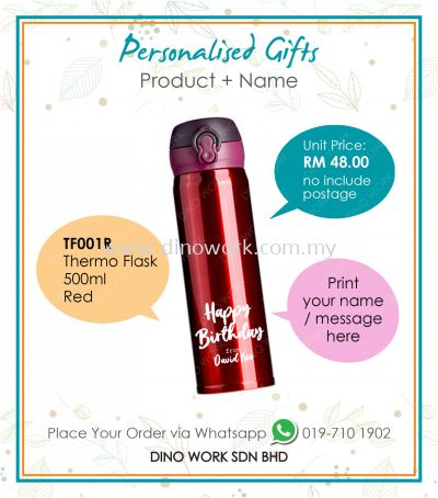 Personalised Gifts - TF001R