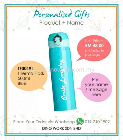 Personalised Gifts - TF001BL