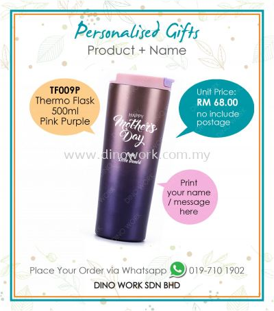 Personalised Gifts - TF009P