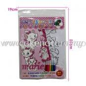 Colour Pencil Colouring Game - Marrie Cat (T29-DB-003)