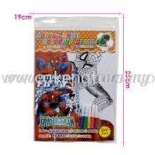 Colour Pencil Colouring Game - Spiderman (T29-DB-011)