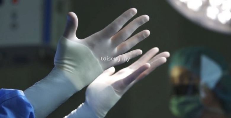Latex Nitrile Surgical Gloves