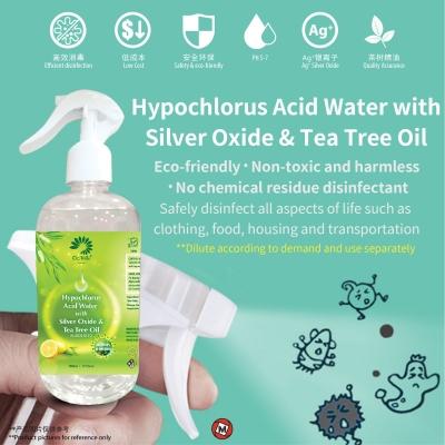 Hypochlorus Acid Water with Silver Oxide & Tea Tree Oil 500ml