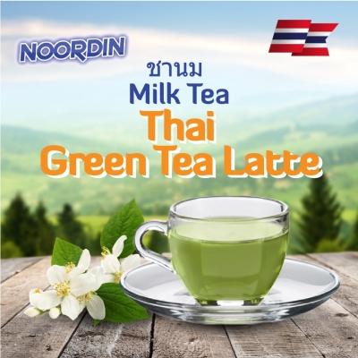 Thai Green Tea Latte