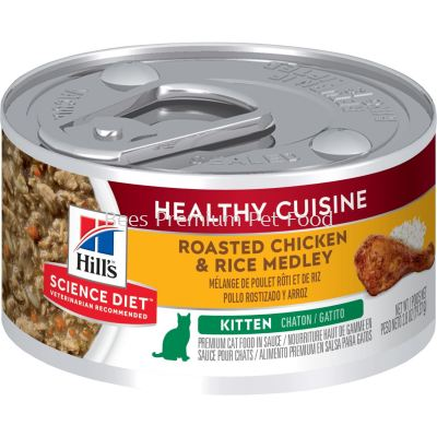 Hill's Science Diet Kitten Healthy Cuisine Roasted Chicken & Rice Medley CAN Food 79g